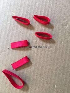 丝带切断超声波焊接,超声波塑胶焊接加工厂家,制作超声波模具,免费打样。公司有专业的超声波模具调试工程师,专业的超声波焊接技术人员,