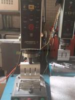 15KHZ超声波模具