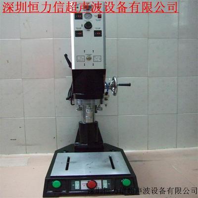 3200W超声波塑胶焊接机