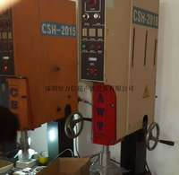 20Khz二手超声波塑料焊接机